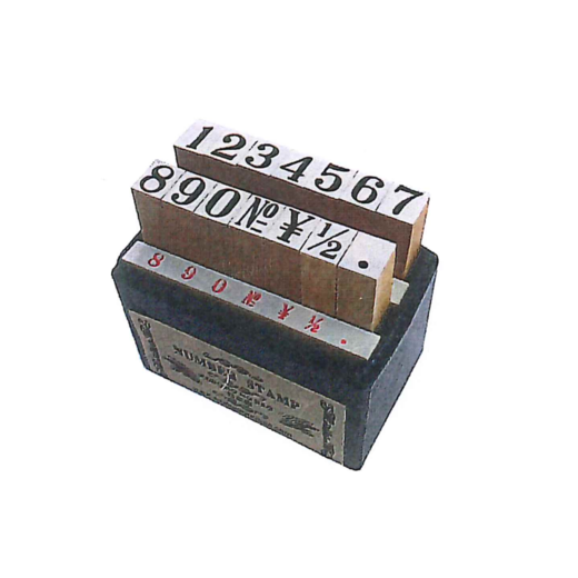 Wooden Stamp Set Classical Numbers