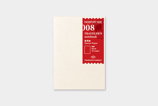 Traveler's Notebook | 008 Sketch Paper Refill Passport Size