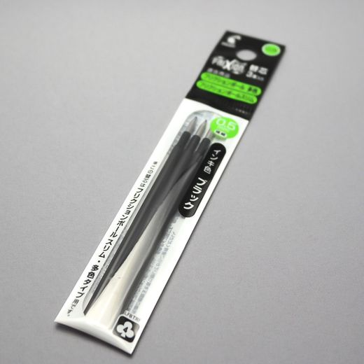 0.5 mm Black 3-pack ink refill (Pilot FriXion Multi Pen)