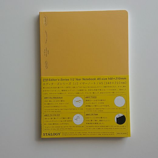 A5 Stálogy ½ Year Notebook Yellow