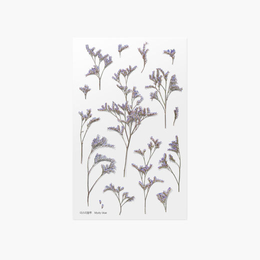 Appree | Pressed Flower Sticker Sheet: Misty Blue