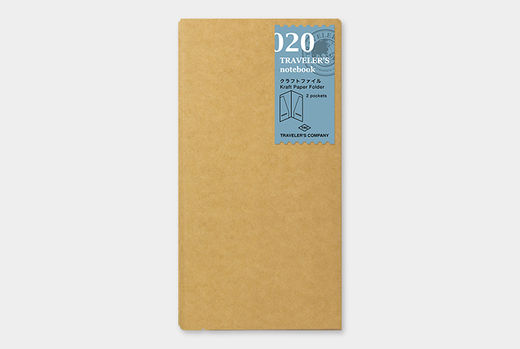 Traveler's Notebook | 020 Kraft File Regular Size