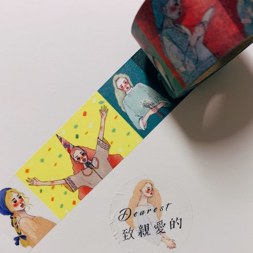 LDV Dearest Washi Tape