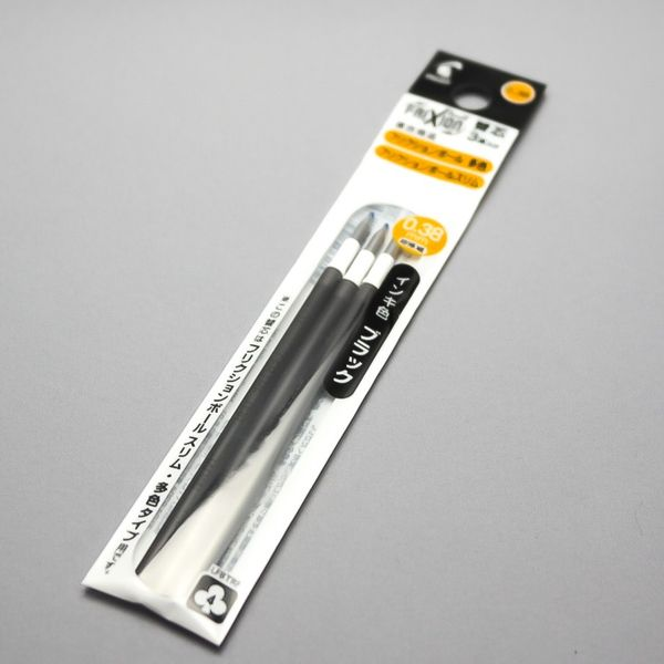 0.38 mm Black 3-pack ink refill (Pilot FriXion Multi Pen)