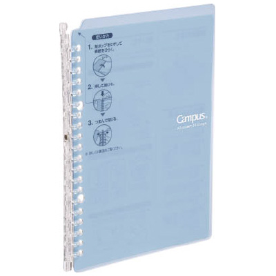 A5 Smart Ring Binder - Pale Blue